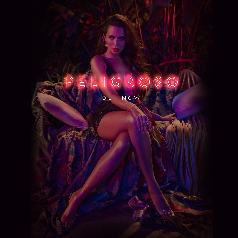 Peligroso - Новый зажигательный хит NK