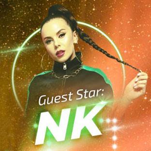 NK выступит на одной сцене с Maluma