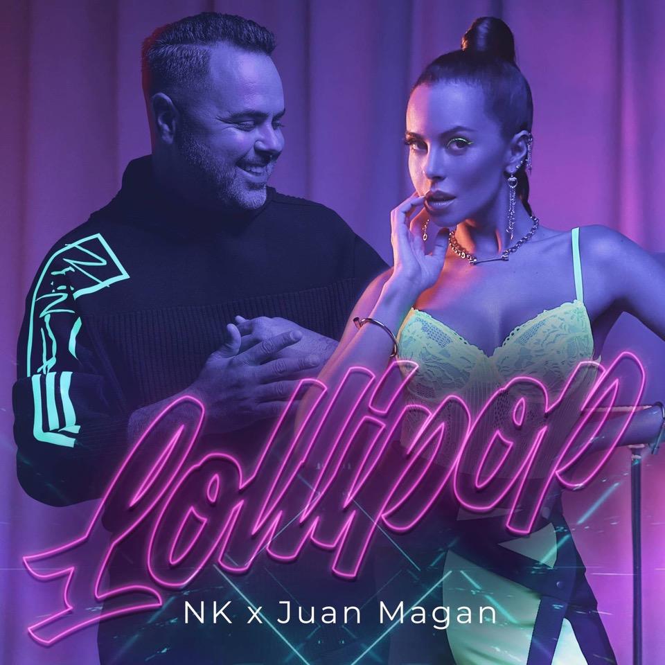 Страстная коллаборация от NK | Насти Каменских и горячего испанца Juan Magan: пре-мьера клипа «Lollipop»
